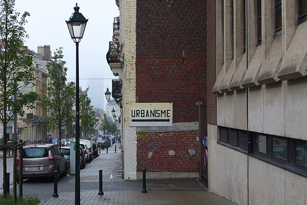 Projekt 88: Büro für kognitiven Urbanismus